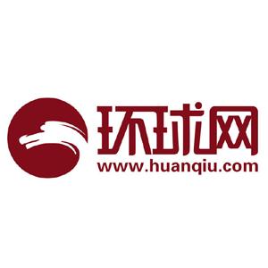 环球时报在线(北京)文化传播有限公司