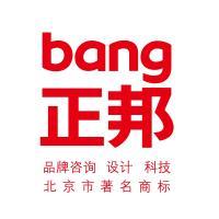 正邦创意(北京)品牌科技股份有限公司