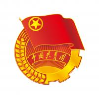 中国共产主义青年团广州市海珠区委员会