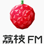 广州荔枝网络