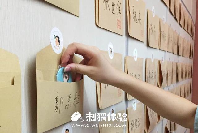 刺猬体验官分享会——武汉站回顾