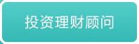 2017刺猬寒假实习——金融专场